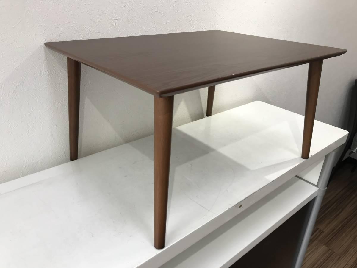回収 ニトリ 家具