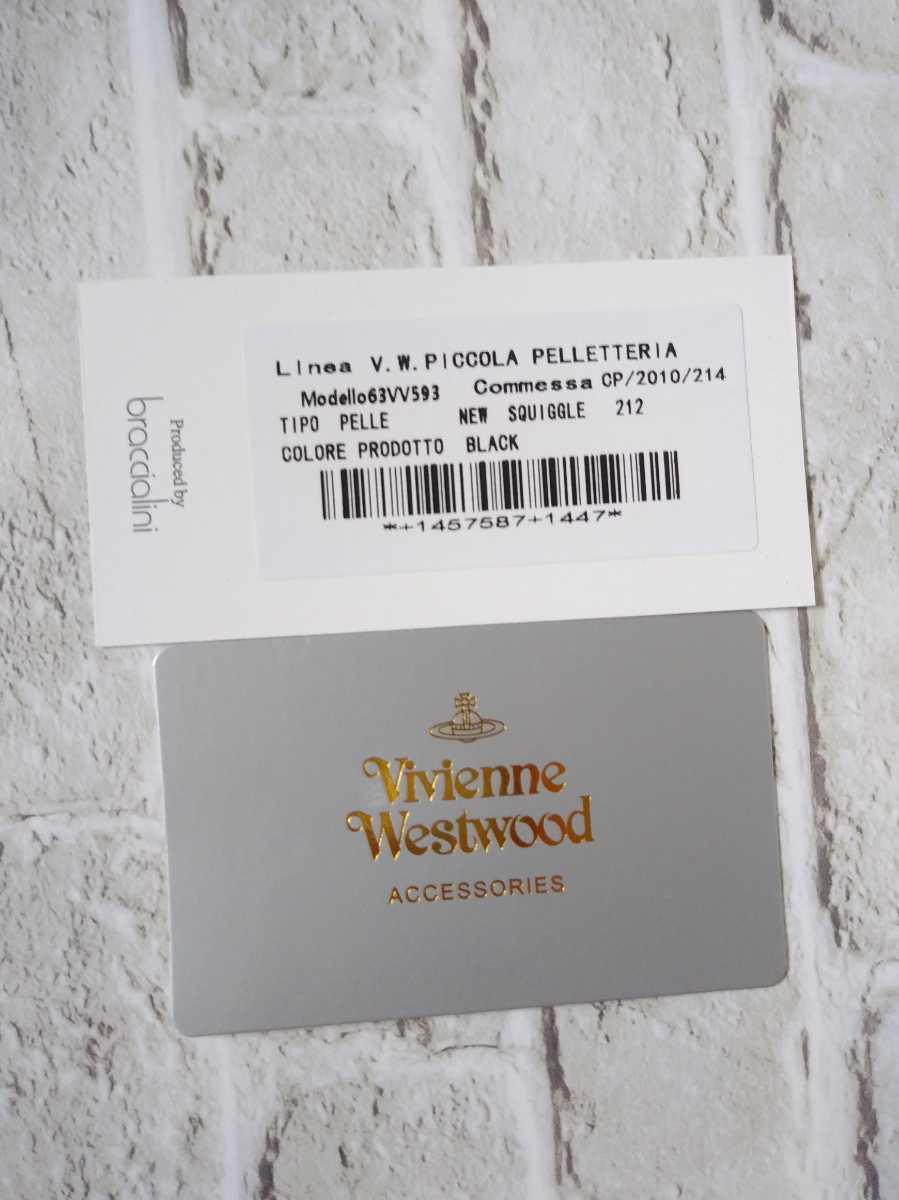 Vivienne Westwood 長財布 ブラック 黒 プレゼント ご褒美 ヴィヴィアン ウエストウッド
