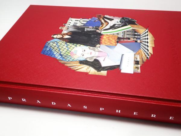 ★PRADASPHERE プラダスフィア 2014年 展覧会 洋書 ファッション_画像3