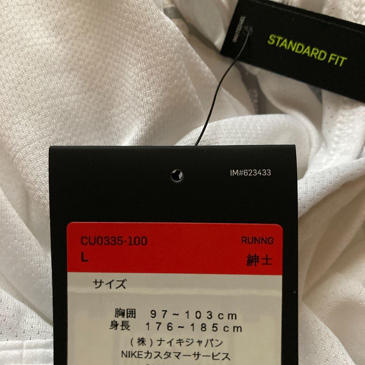 NIKE ランニング タンクトップ ホワイト DRY-FIT メンズL 新品