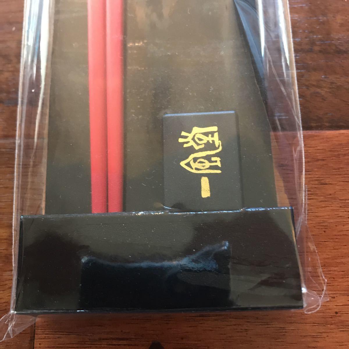 【限定】一風堂 箸と箸置きセット セブンイレブン限定ノベルティ_画像3