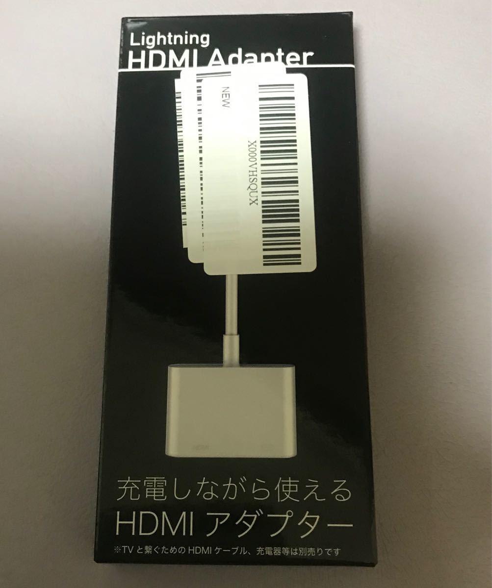 iPhone HDMI 変換アダプタ ライトニング 接続ケーブル アダプタ