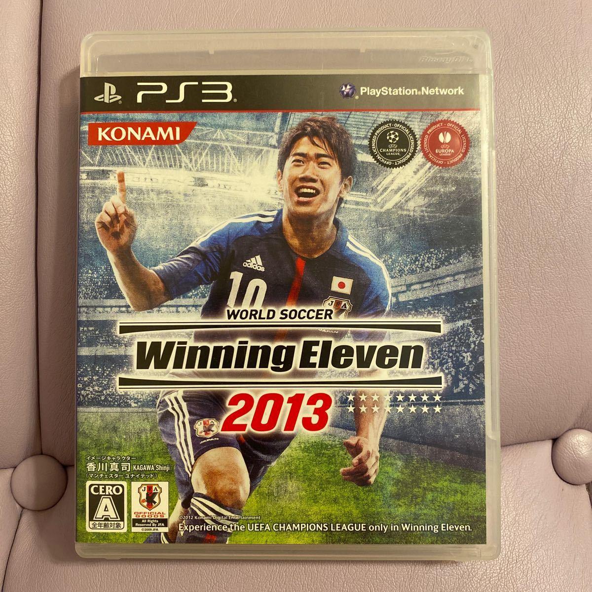 PS3ソフト ワールドサッカーウイニングイレブン2013