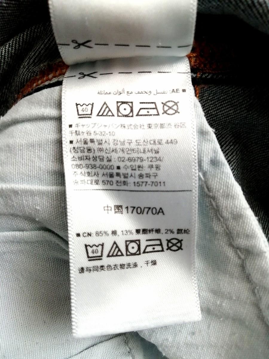 【☆本日お値下げ中☆】ギャップパンツ デニム  スキニー ジーンズ 28×30