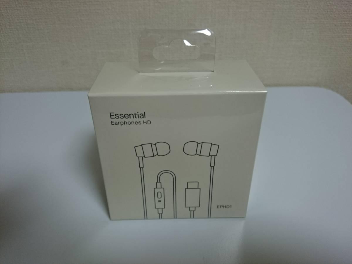 【新品未使用未開封】Essential Earphones HD イヤフォン _画像1