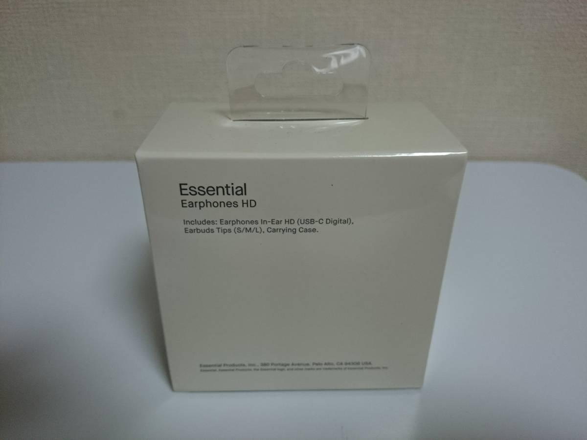 【新品未使用未開封】Essential Earphones HD イヤフォン _画像2