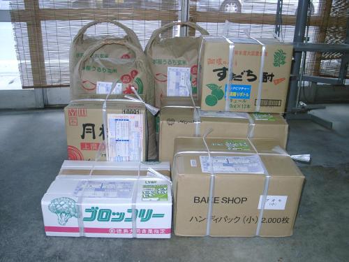 令和3年産新米 コシヒカリ玄米10kg 精米と分搗き精米対応 産直_画像6