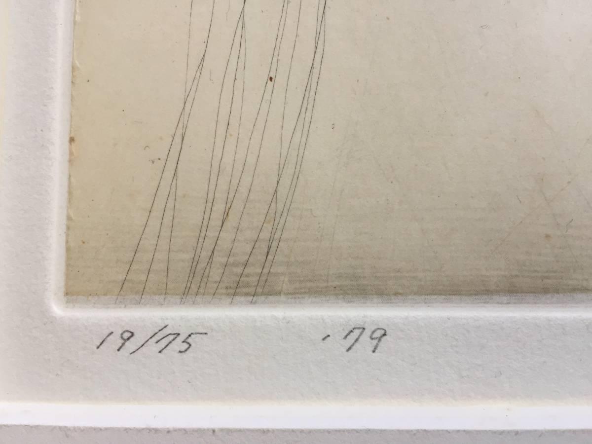 深沢幸雄(深澤幸雄) 『 ひたいの傷 』  銅版画 1979年 75部 額装  【真作保証】 _画像5