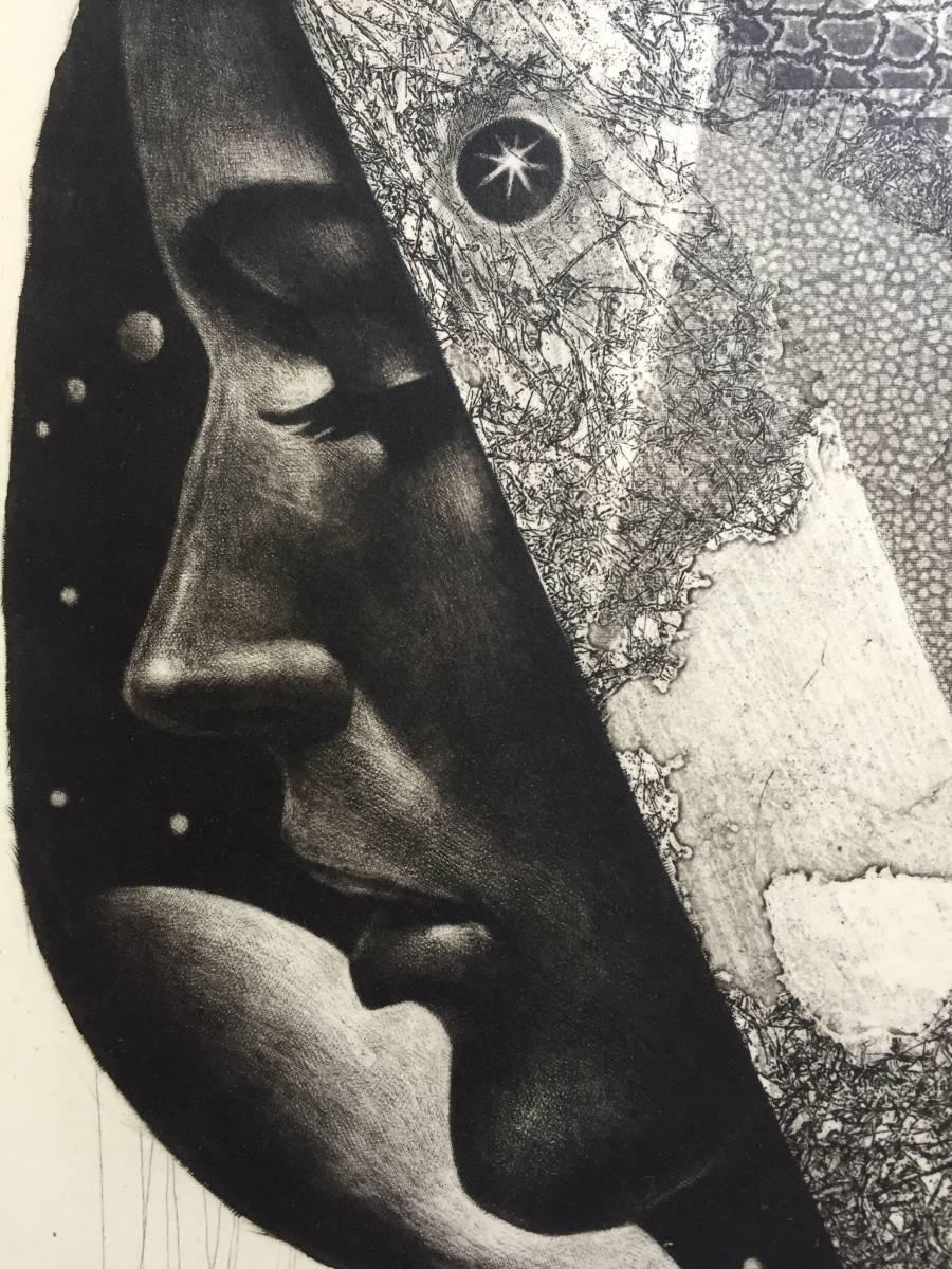 深沢幸雄(深澤幸雄) 『 ひたいの傷 』  銅版画 1979年 75部 額装  【真作保証】 _画像6