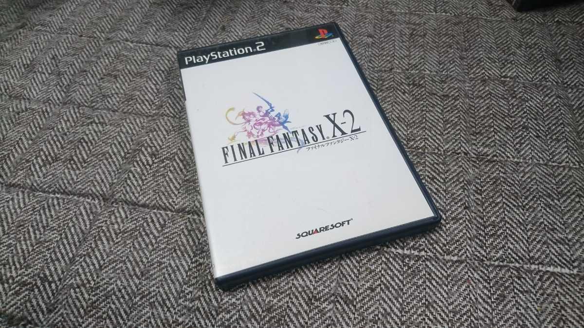 FINAL FANTASY(ファイナルファンタジー)X-2☆プレステ2