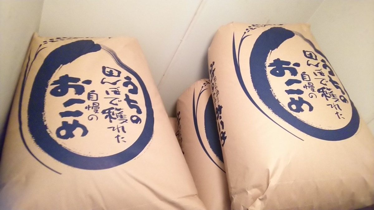 令和元年産 いのちの壱30kg玄米 減農薬減化学肥料 食味スコアSランク_画像1