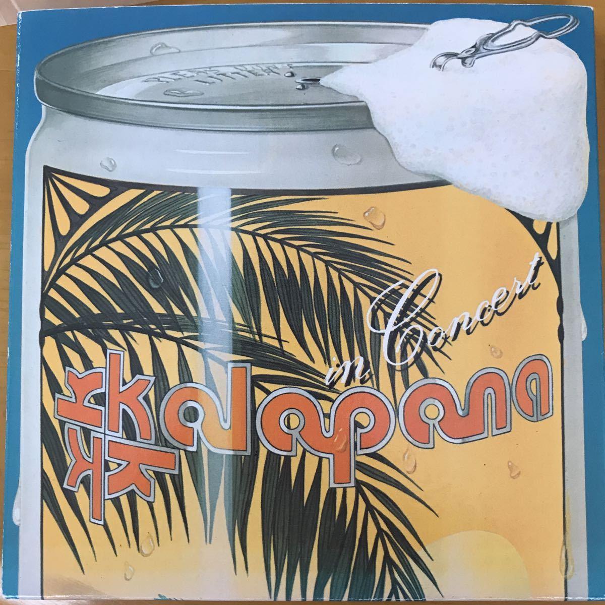 KALAPANA IN CONCERT カラパナ 国内盤CD 2枚組_画像1