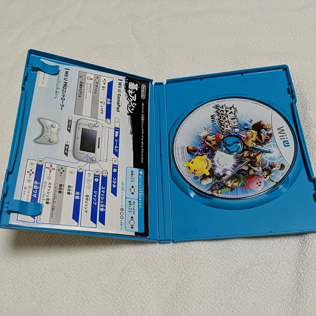 【専用商品】大乱闘スマッシュブラザーズfor Wii U