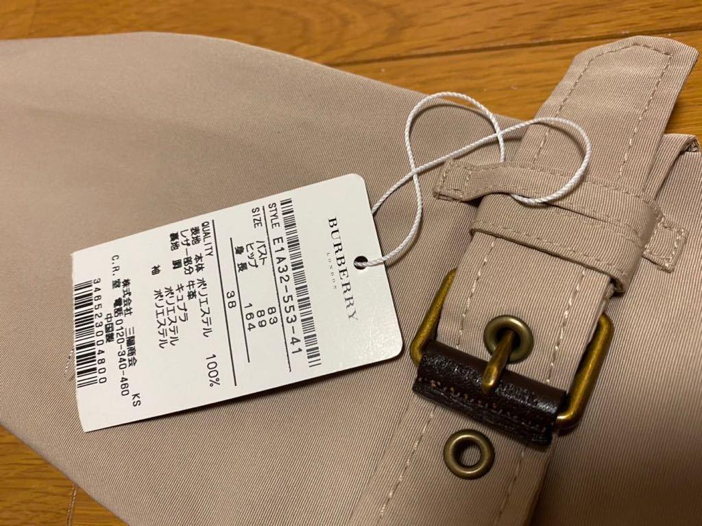 新品タグ付★バーバリーブルーレーベル 美シルエット♪トレンチコート 38★8万円_画像2