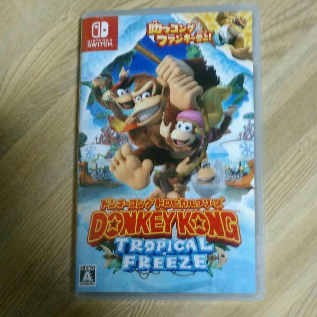 ドンキーコング トロピカルフリーズ Nintendo switch 任天堂