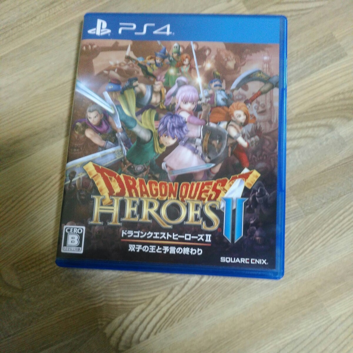 ドラゴンクエストヒーローズ2 双子の王と予言の終わり PS4
