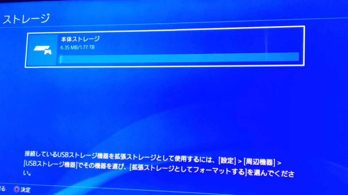 PlayStation 4 Pro Ver.6.72 ジェット・ブラック CUH-7000BB01 HDD2TB換装 おまけ