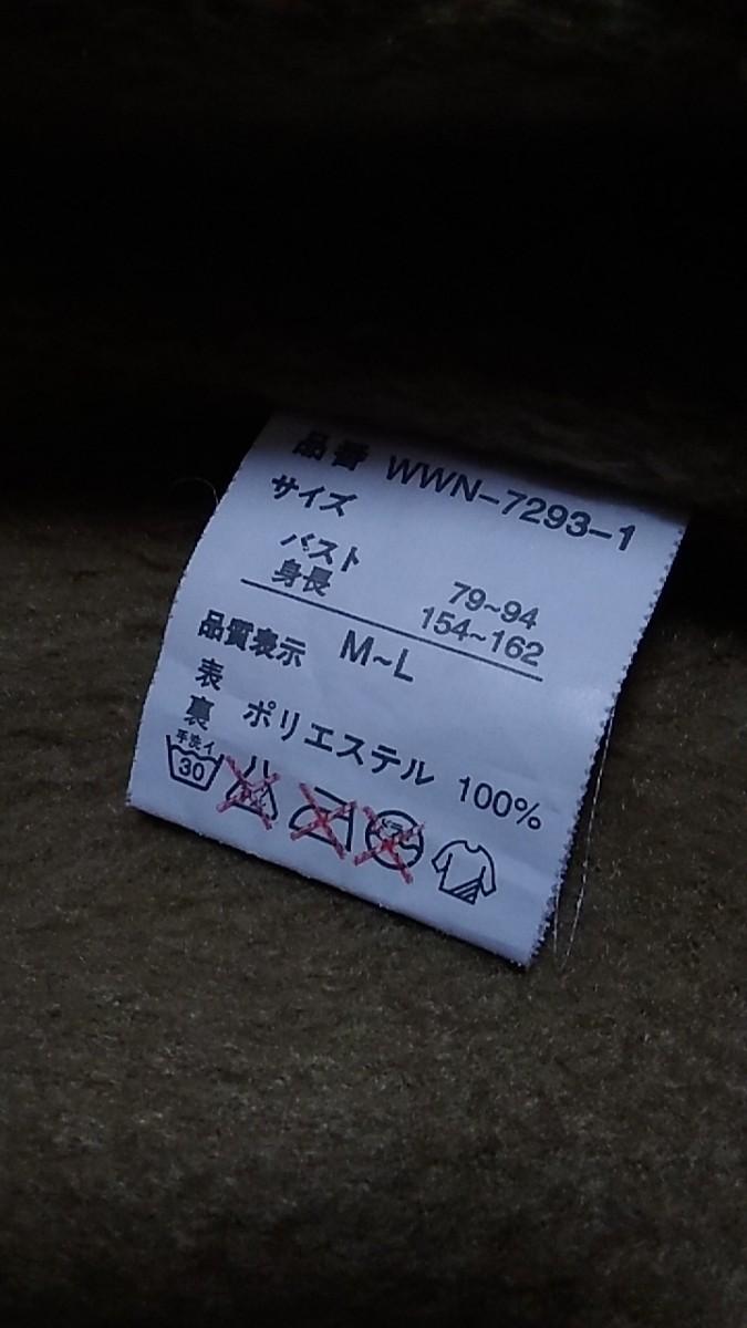 ジャンパー ブルゾン 裏起毛  M カーキ色 ダックス 刺繍  秋