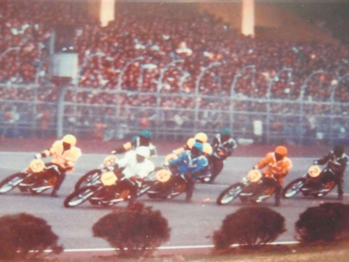 オートレース  第10回 日本選手権 優勝戦 A4サイズ写真 額入り      _画像1
