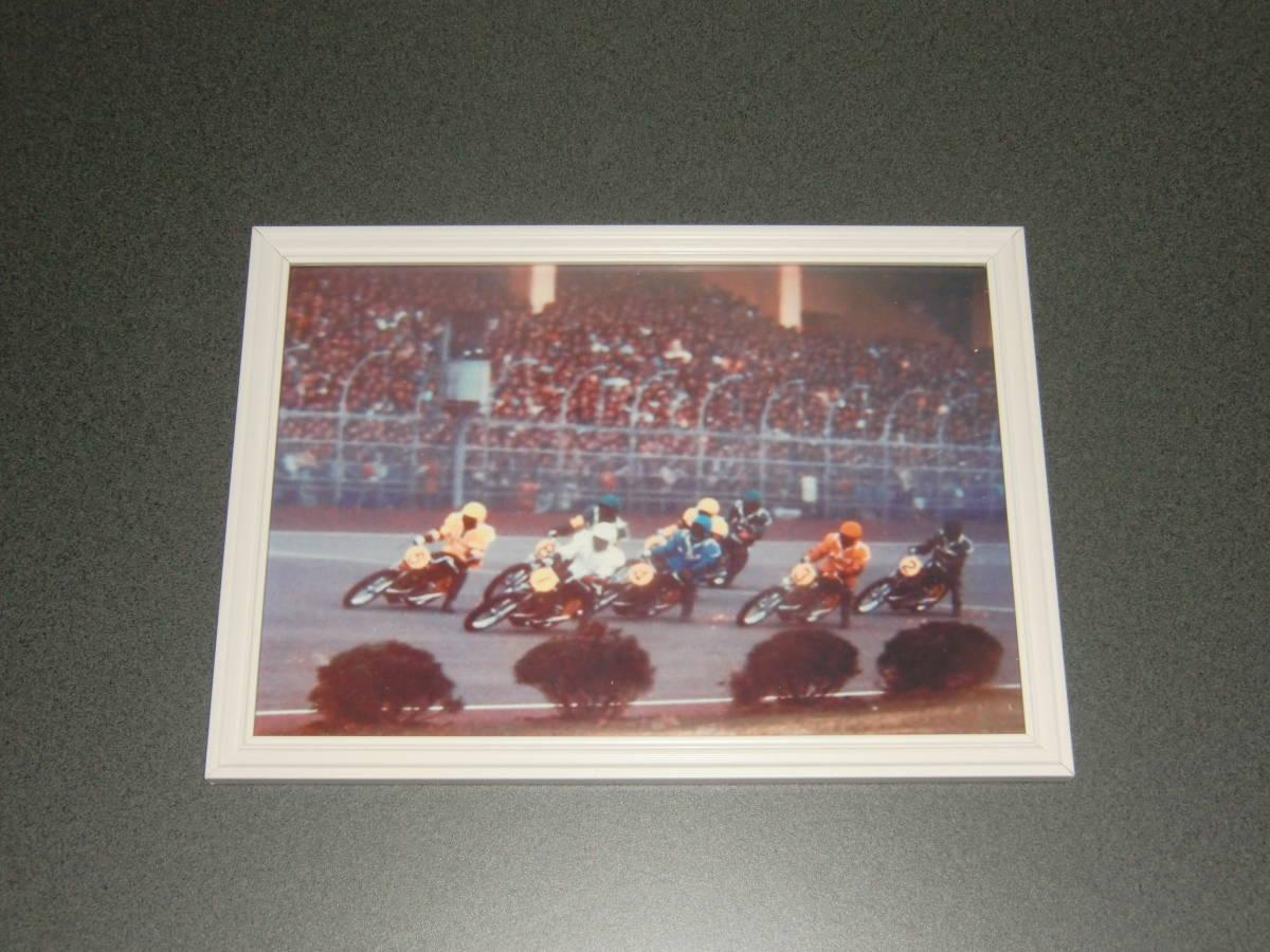 オートレース  第10回 日本選手権 優勝戦 A4サイズ写真 額入り      _画像2