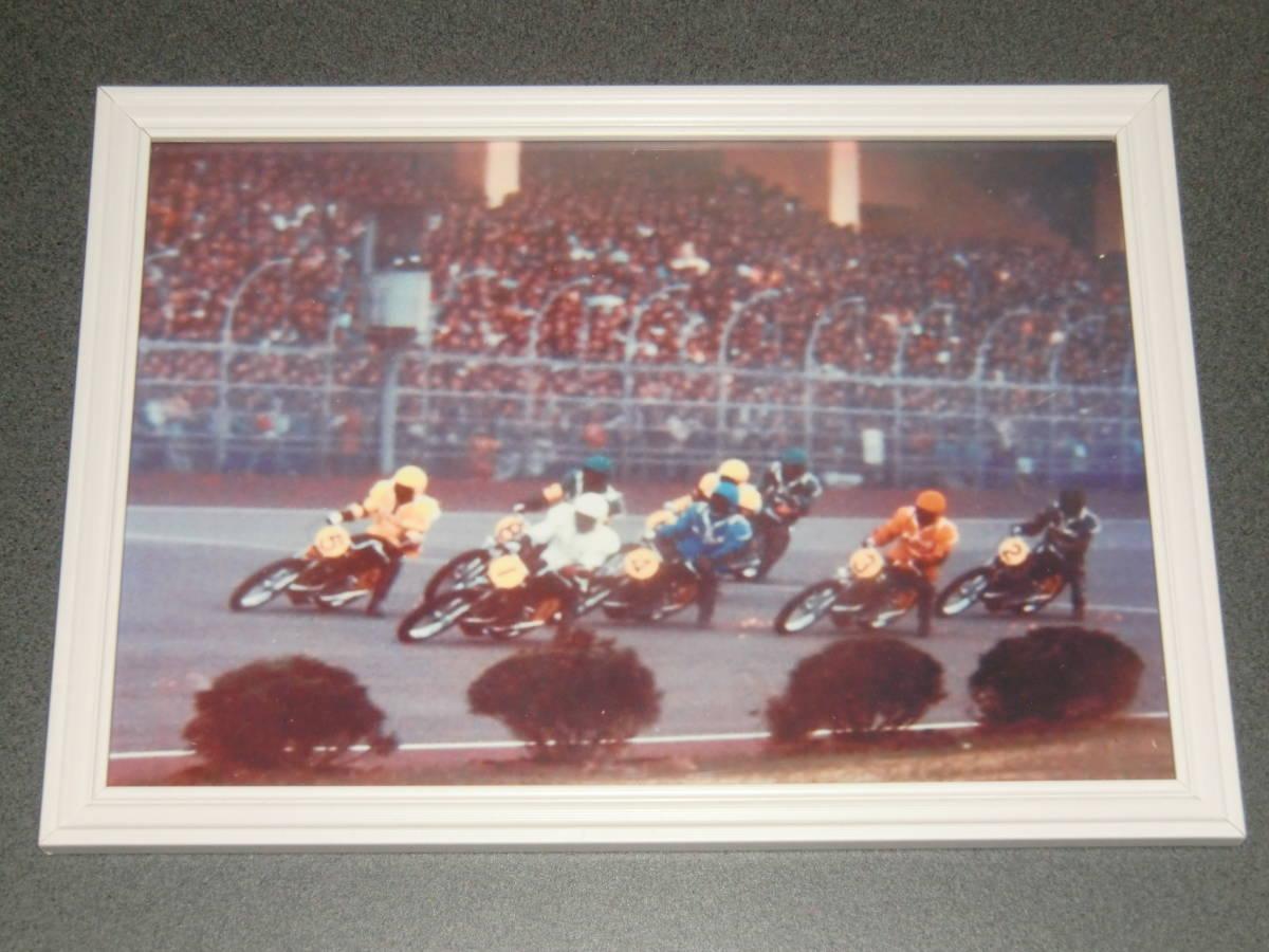 オートレース  第10回 日本選手権 優勝戦 A4サイズ写真 額入り      _画像3