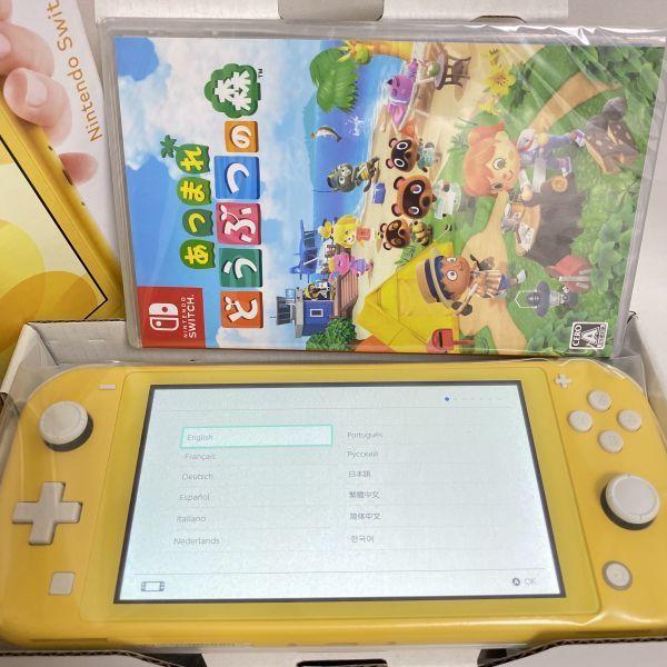 【新品 即配送可能】どうぶつの森セット Nintendo Switch Lite ニンテンドー 任天堂 スイッチ ライト イエロー 本体 ゲーム スプラトゥーン_画像1