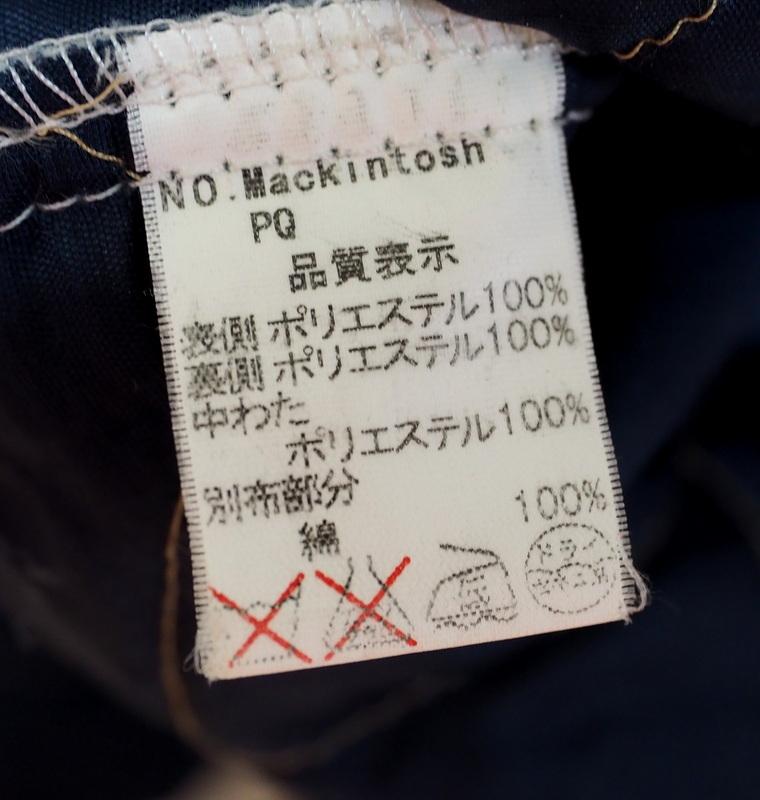 MACKINTOSH マッキントッシュ キルティングジャケット 34 イギリス製_画像4