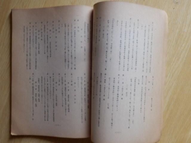 会 委員 岐阜 教育 県