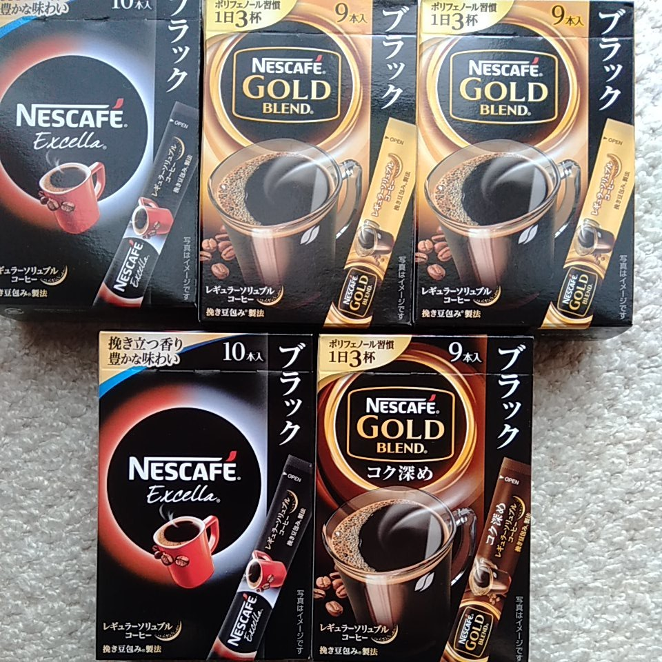 スティックコーヒー47本