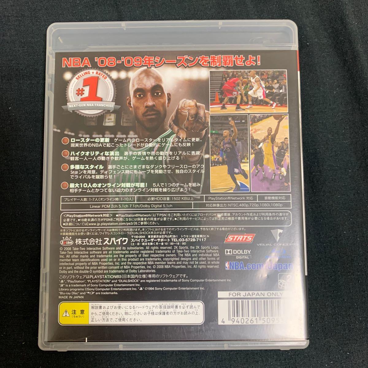 【PS3】 NBA 2K9