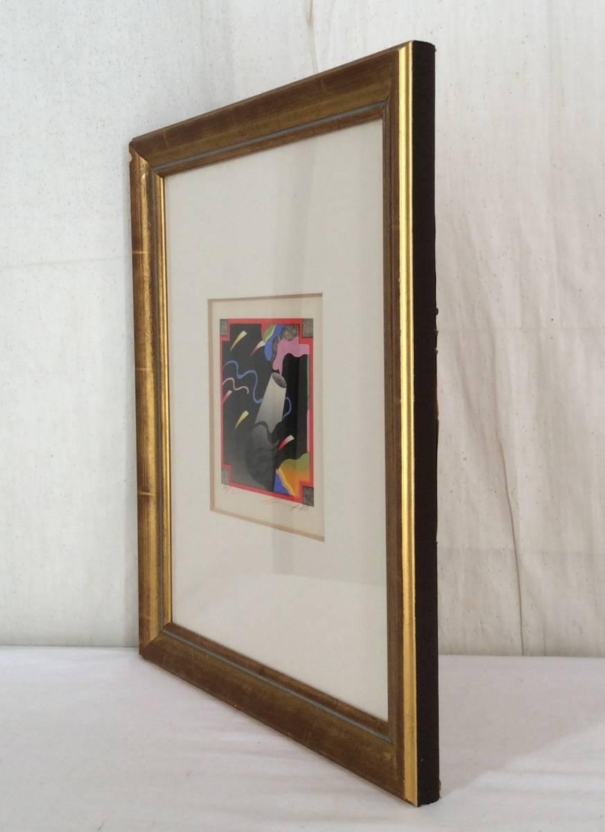 《木版画》黒崎彰 鉛筆サイン 額装 版画家 抽象 国画会_画像4