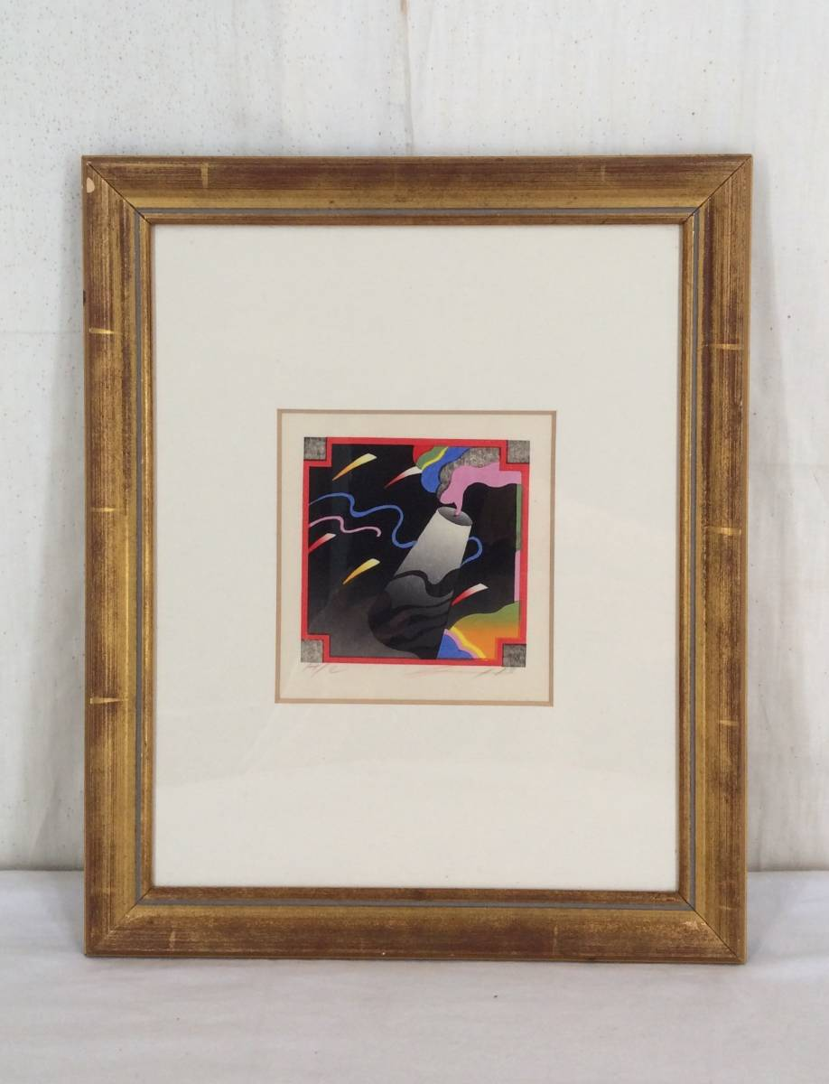 《木版画》黒崎彰 鉛筆サイン 額装 版画家 抽象 国画会_画像1