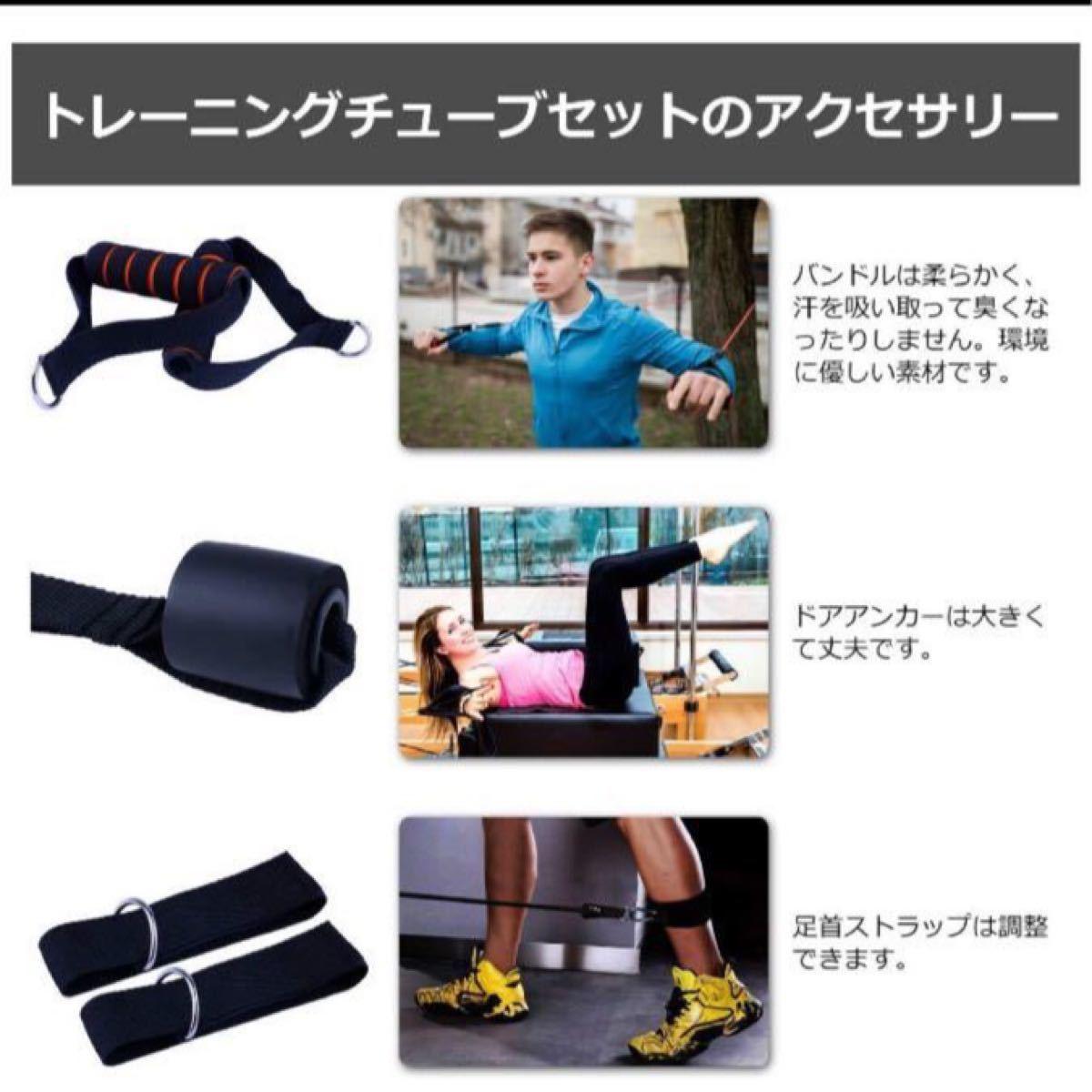 新品 トレーニングチューブ 筋トレ エクササイズ