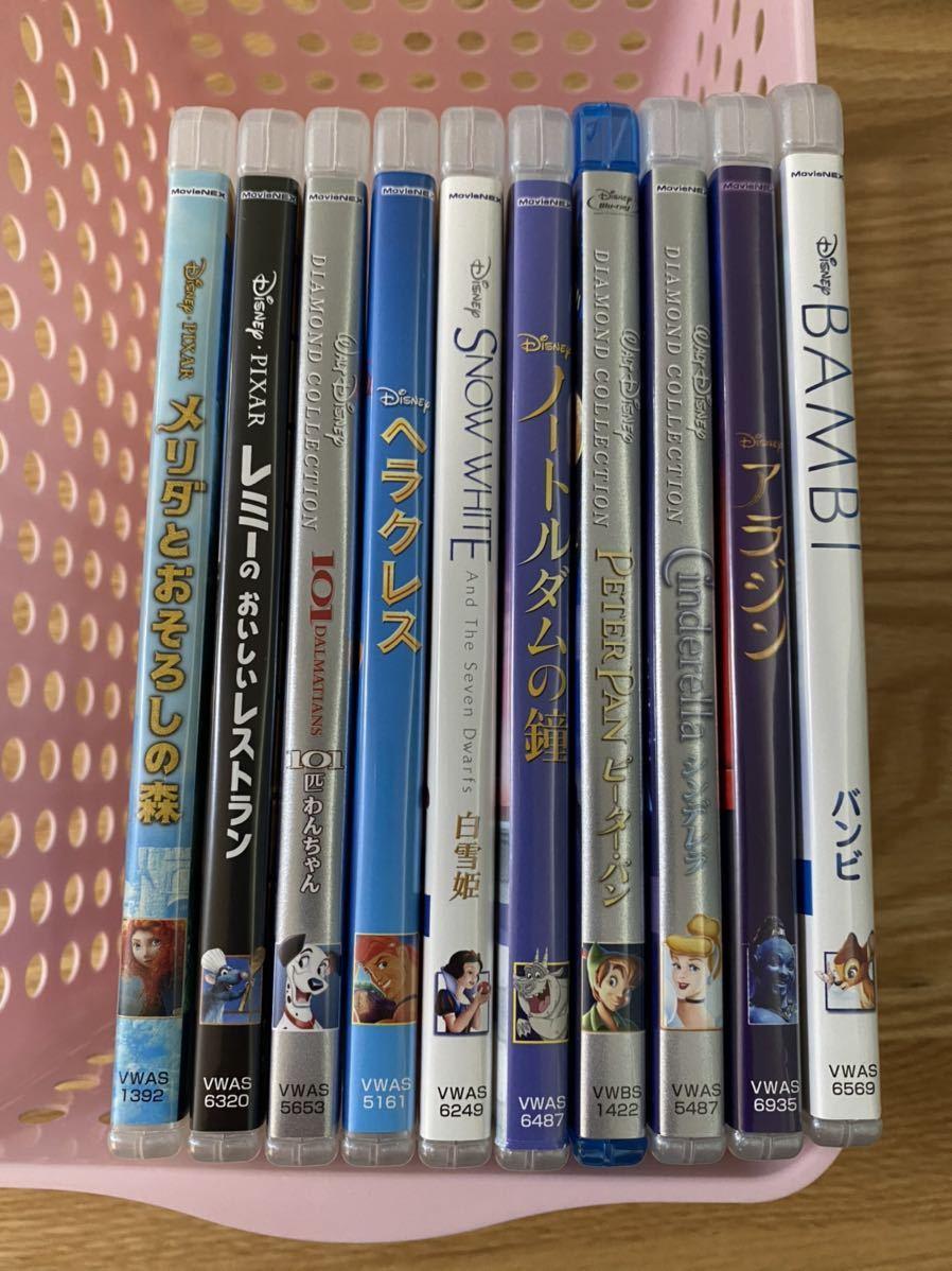 ディズニー ヘラクレス など 純正ケース 付き DVD 10点セット タイトル変更自由 国内正規品 未再生 ディズニーグッツ サービス