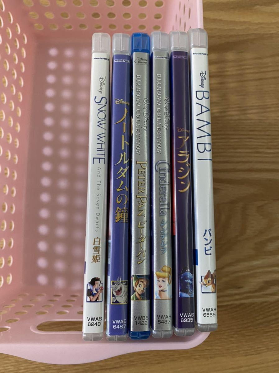 ディズニー 白雪姫 など 純正ケース 付き DVD 6点セット タイトル変更自由 国内正規品 未再生 ディズニーグッツ サービス