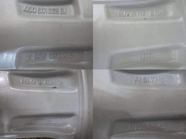 アウディA6 AudiA6 4GCHVS 4G系 純正 アルミホイール 18インチ 8J ET39 5×112 4G0601025BJ 245/45R18 14年製 ブリヂストン 中古 即決_画像7
