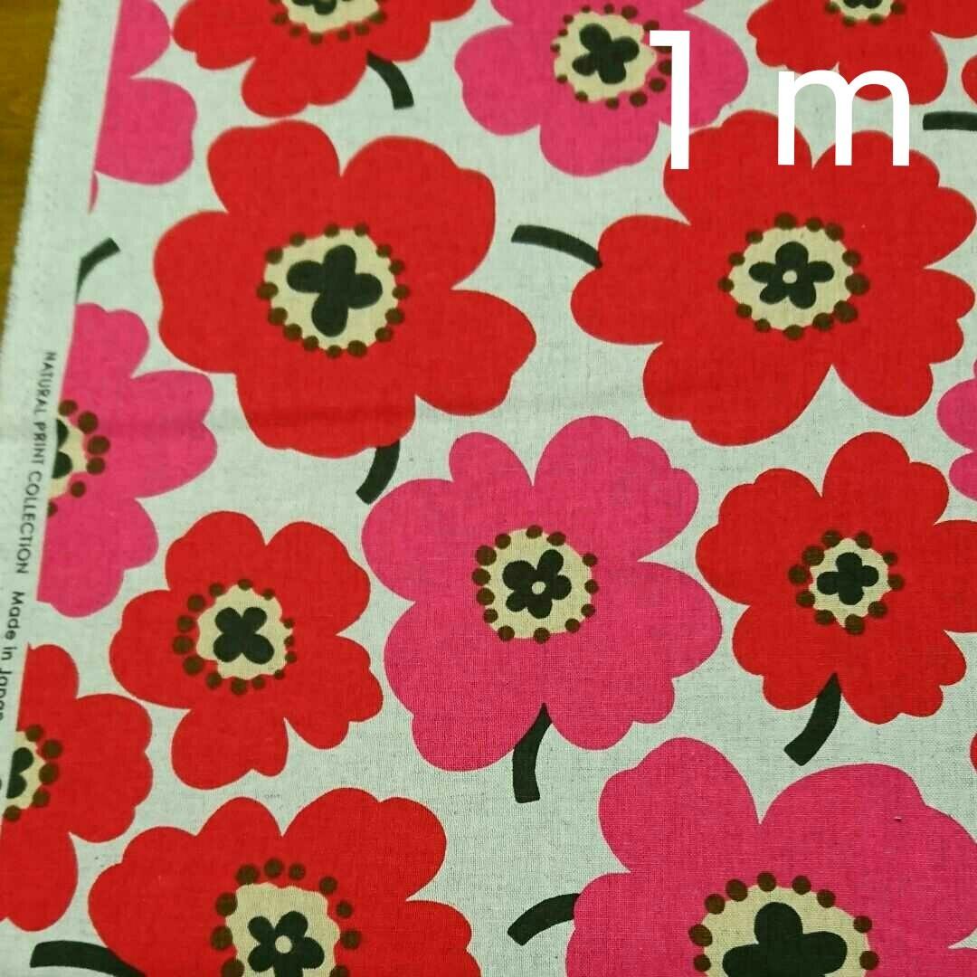 北欧風 花柄 赤ピンク/生地 ハギレ