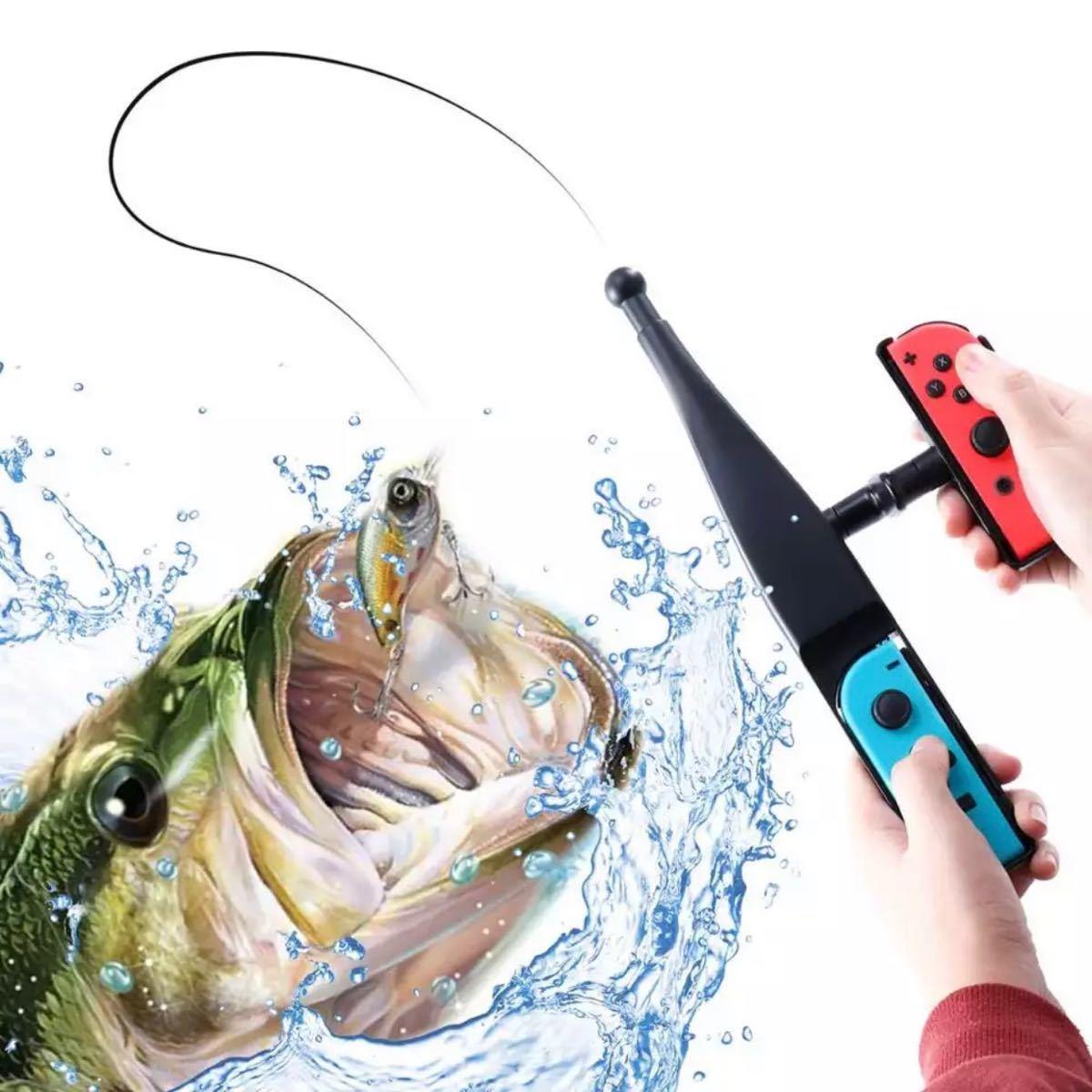 Switch ジョイコン用 釣りロッド 釣り竿 釣竿 釣りスピリッツ対応