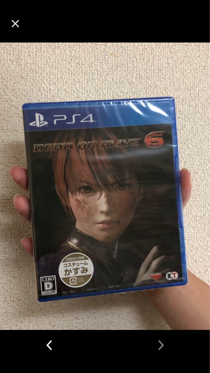 プレイステーション4 ソフト3本