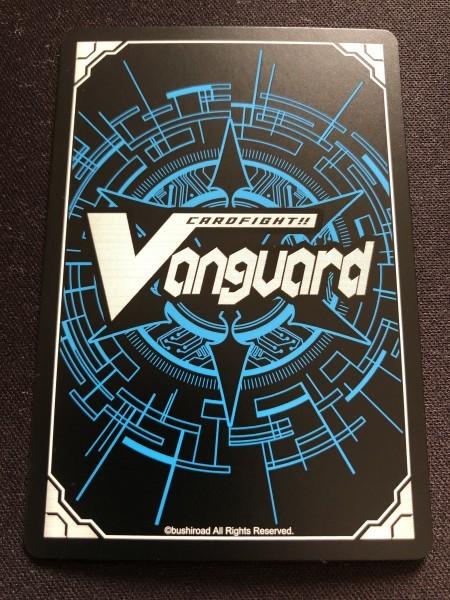 VG ヴァンガード 仮面の奇術師 ハリー SP_画像2