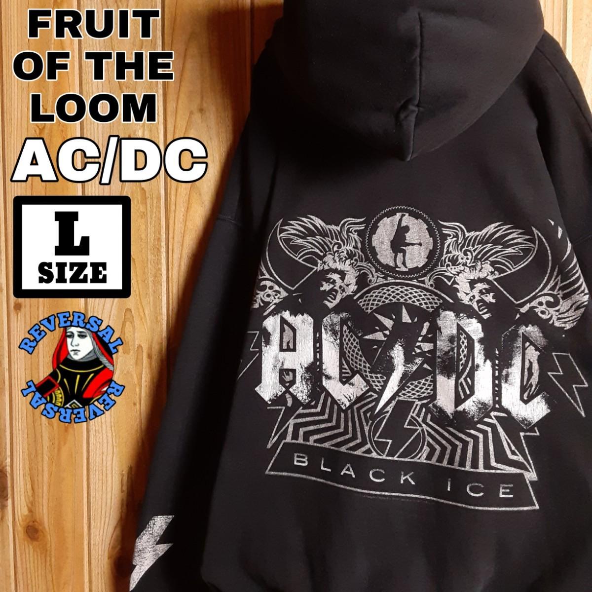 Fruit of the Loom AC/DC バックプリント フーディー L