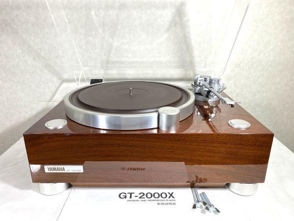 c9336-1 完全動作品 YAMAHA ヤマハ GT-2000X レコードプレーヤー YSA-1 純正アーム仕様 YAL-1 オートリフター/取説等付