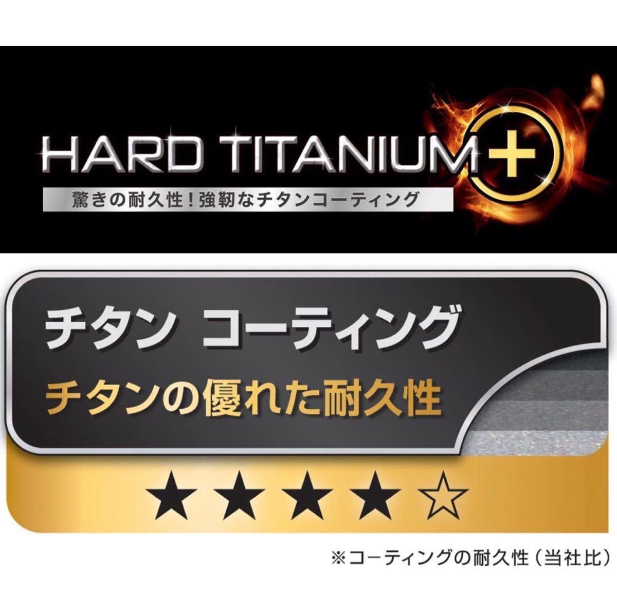 ティファール 「インジニオ・ネオ ハードチタニウム・プラス セット9」