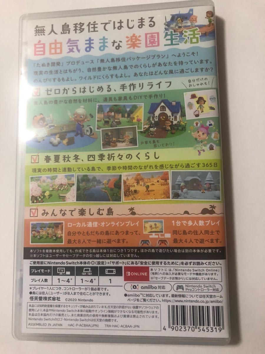 マリオカート8デラックス あつまれどうぶつの森 Nintendo Switch
