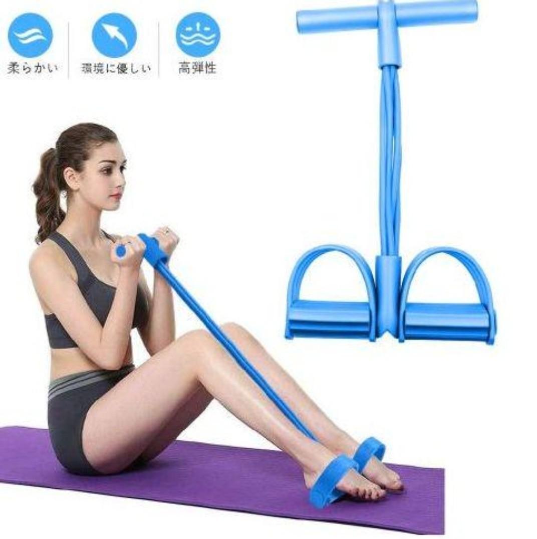 トレーニングチューブ 全身腹筋背筋ダイエット運動用品