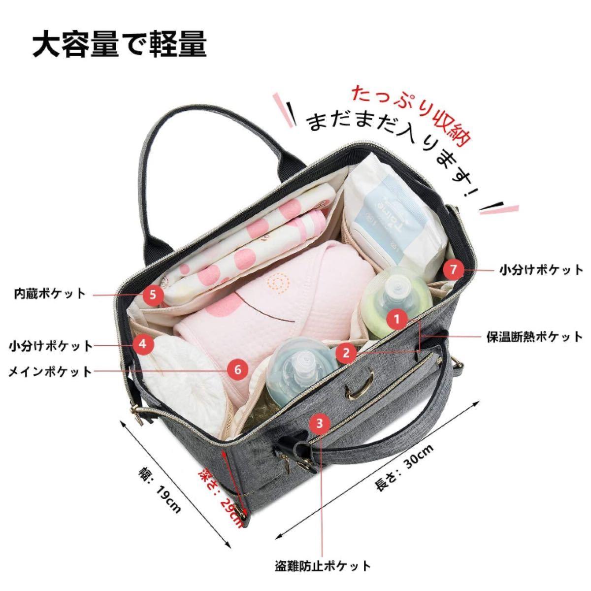 マザーズバッグ ランチバッグ USB充電ポート&保温ポケット付き グレー