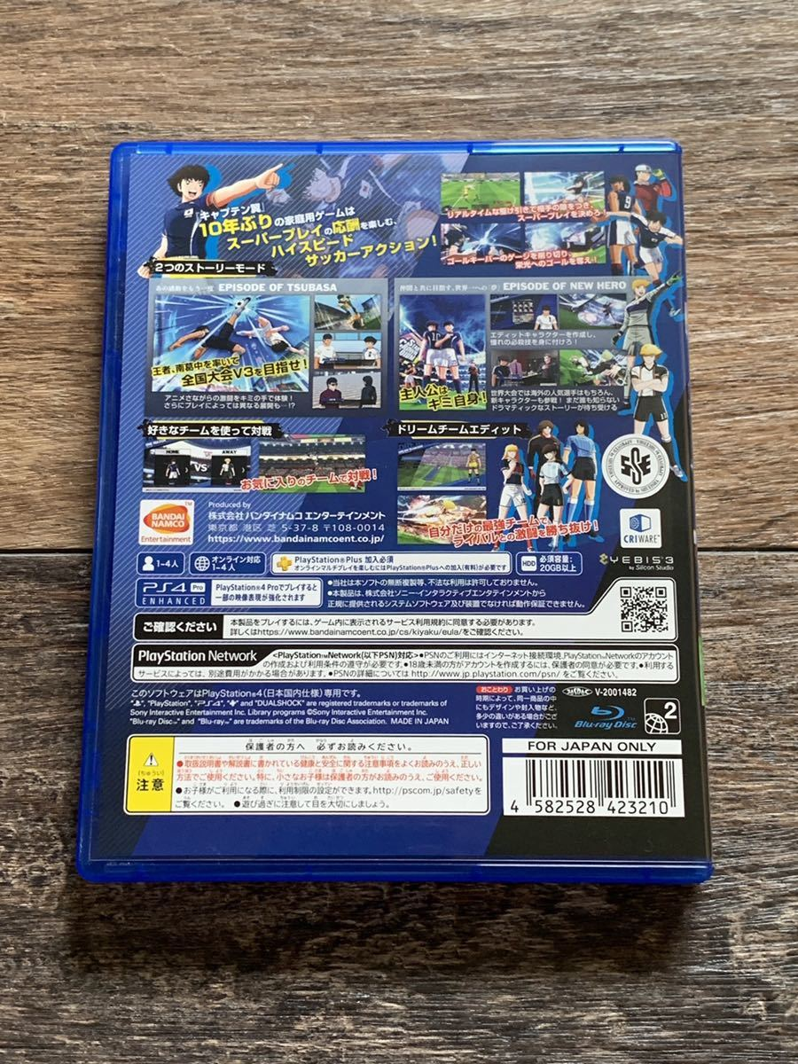 PS4ソフト◆キャプテン翼 rise of new champions◆初回特典コード付