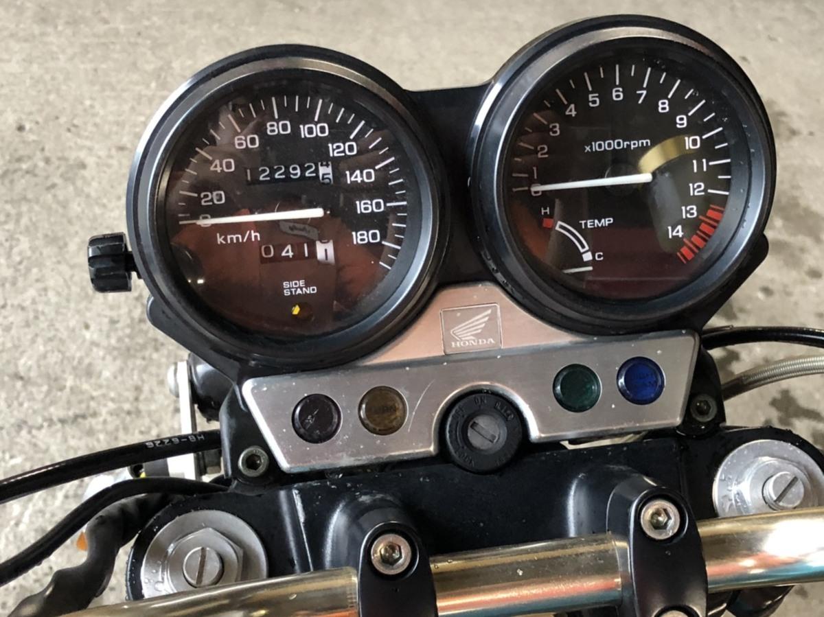 希少 ホンダ NSR250 MC21 2スト ネイキッド フルカスタム バイク ツースト 書類あり 札幌発_画像7