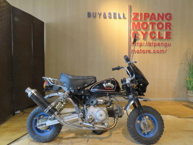 「□HONDA MONKEY Z50J ホンダ モンキー 50cc 7400km ブラック 実動! アルミロンスイ バイク 札幌発」の画像1