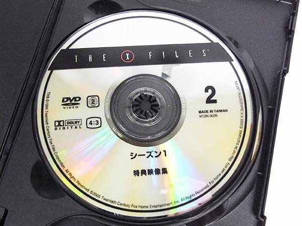 送料無料 即決 Xファイル THE XFILES シーズン1 Vol.2 DVD 4エピソード収録 特典映像付き デアゴスティーニ ∴_画像3